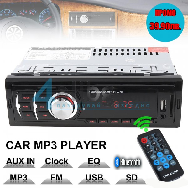 MP3 Bluetooth Player