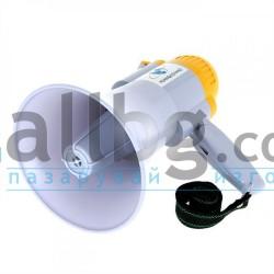 Мегафон 15W