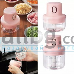 Електрическа безжичен кухненски чопър 250ml за месо,чесън зеленчуци и др.